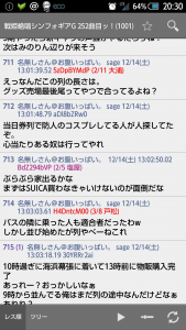 Screenshot_2013-12-16-20-30-47.png