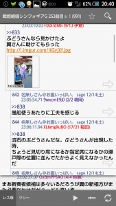 Screenshot_2013-12-16-20-40-50.png