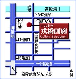 map265w.jpg