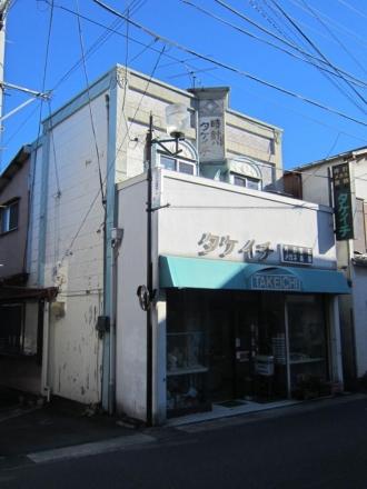 タケイチ②