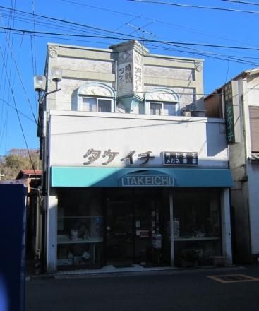 タケイチ③