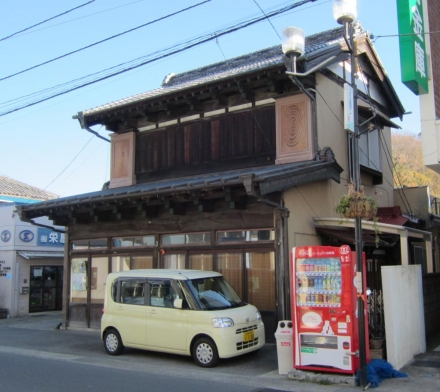 栄屋商店②