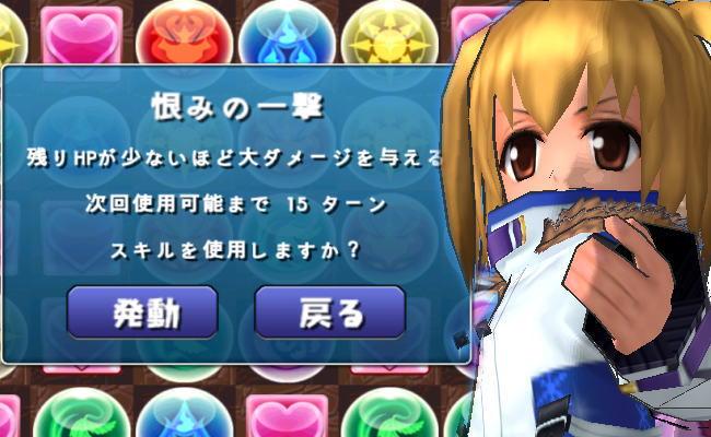 オケアーノ6