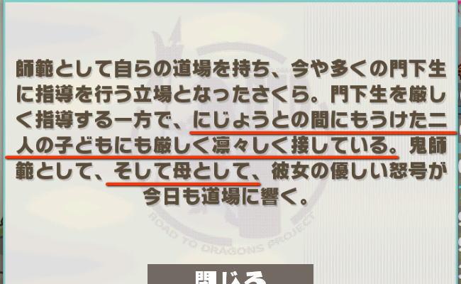 失恋→粘着4