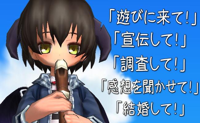 一撃確殺目安箱3