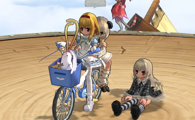 つながる世界を自転車で。11