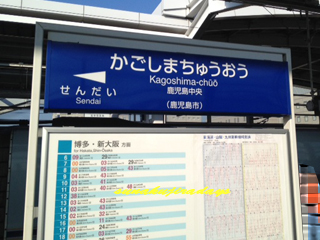 kagonma_sta.jpg