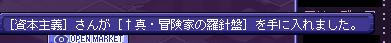 20130612_sRashinban_.png