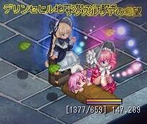 hizamakura0824_3.jpg
