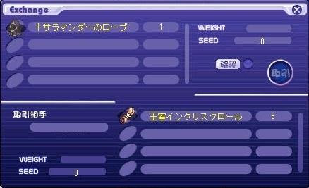 mandaMix1_torihiki1.jpg