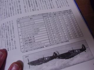 CIMG3052.jpg