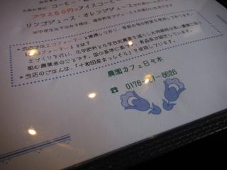 DSCF2796.jpg