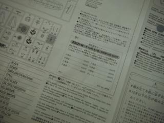 DSCF3288.jpg