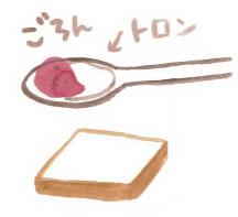苺ミルク2