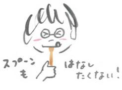 苺ミルク4