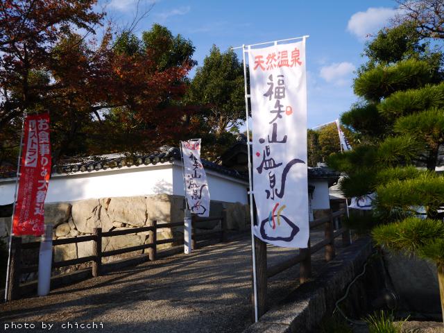 hukuchiyamaonsen.jpg