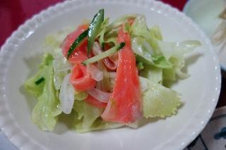 サーモンのお刺身サラダ0908