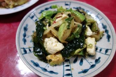 豆腐サラダ1013