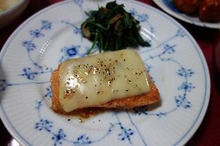サーモンのチーズ焼き1025