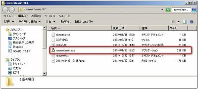 WindowsXPサポート終了対策 パソコンを買い換える前に RawWrite for Windows