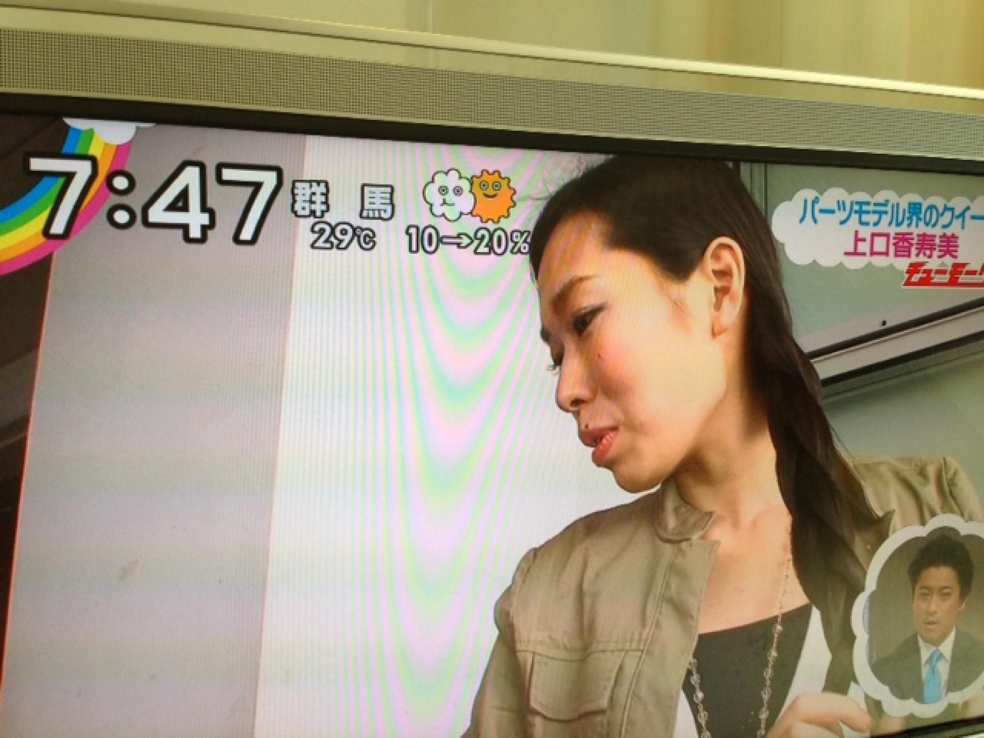 moblog_162eb9ea.jpg