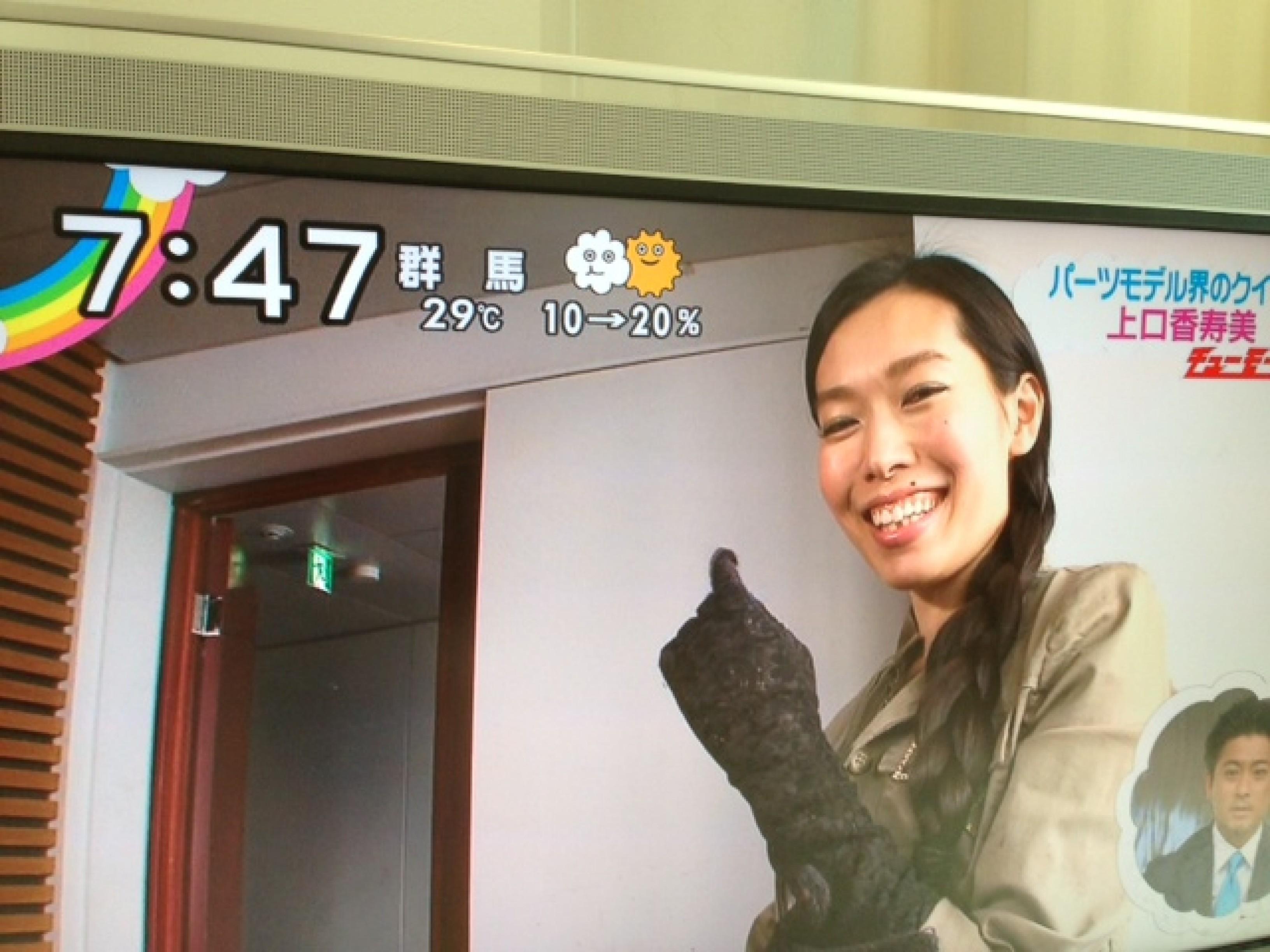 moblog_da96a41e.jpg