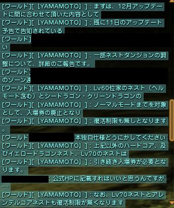 ヤマモト33