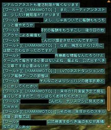ヤマモト44