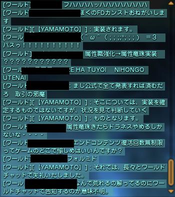 ヤマモト66