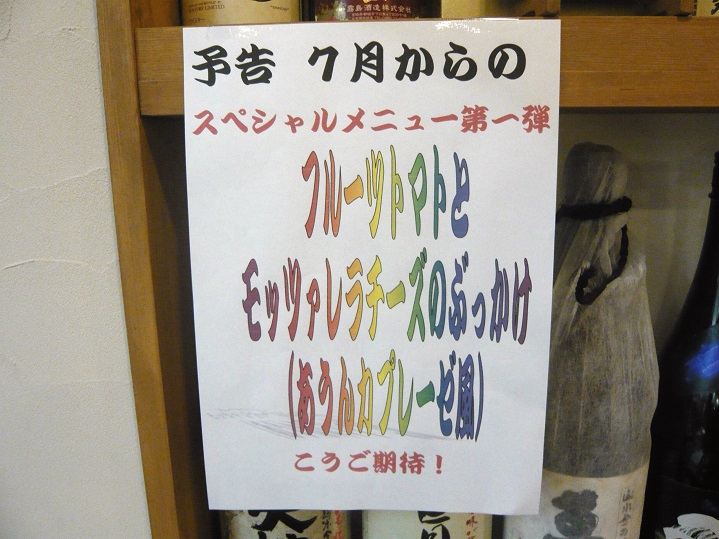 あうん店2