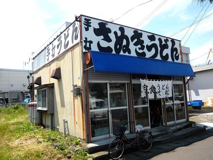 さぬきうどん店1