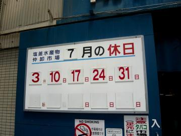 さぬきうどん店6