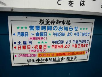 さぬきうどん店7