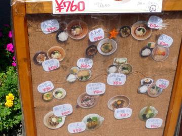 自家製麺うどん 田助7