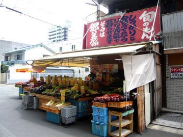 八尾商店街1