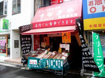 八尾商店街3