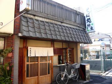 竹生焼き豚4