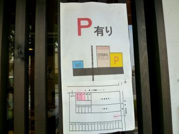 うえだ店4