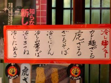 力餅店10
