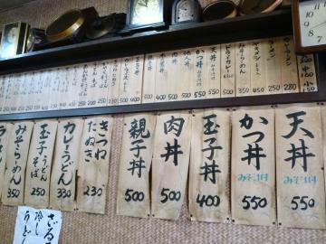 丸吉食堂7