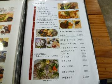 ゆ~がに海鮮丼10