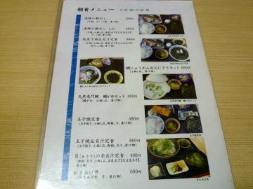 ゆ~がに海鮮丼15