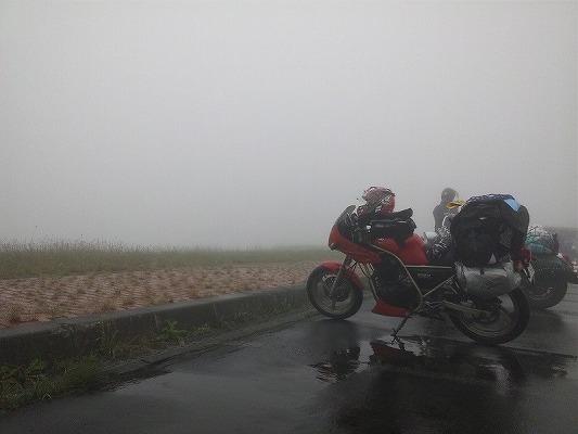 ナイタイ高原 1
