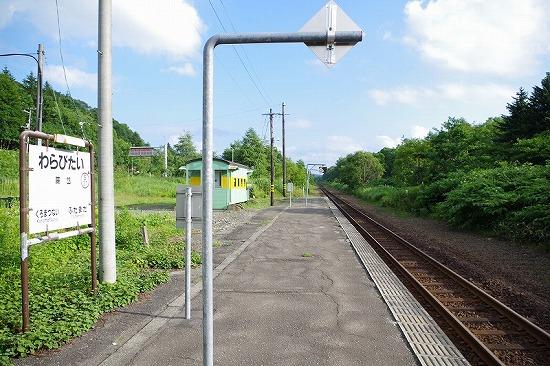 蕨岱駅 2