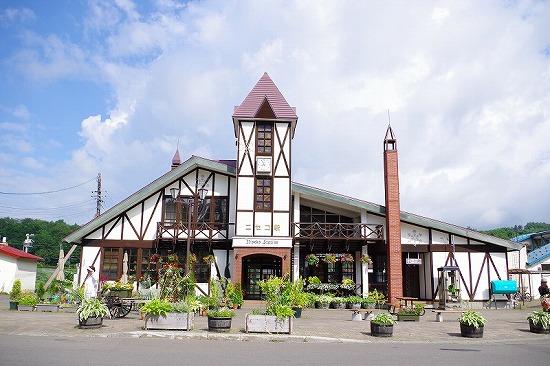 ニセコ駅 1