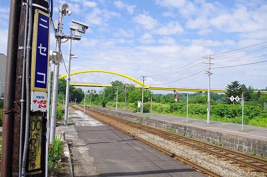 ニセコ駅 2