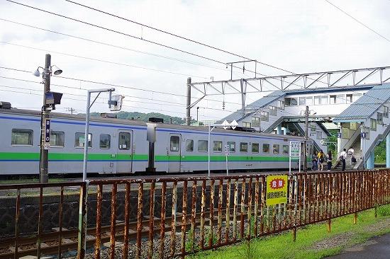 萩野駅 2