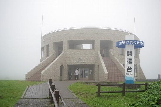 開陽台 2