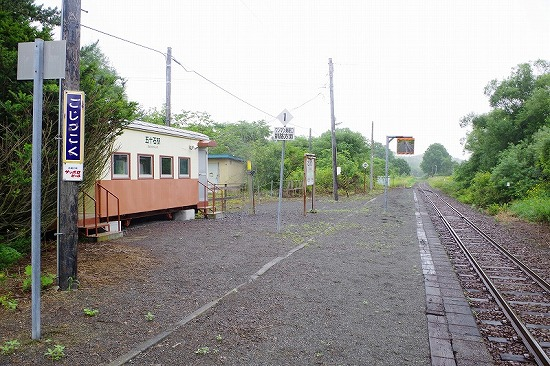 釧路湿原 1