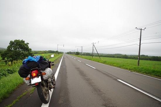 国道44号線 1